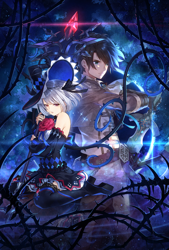 Dragon Star Varnir Soars onto PS4 This June