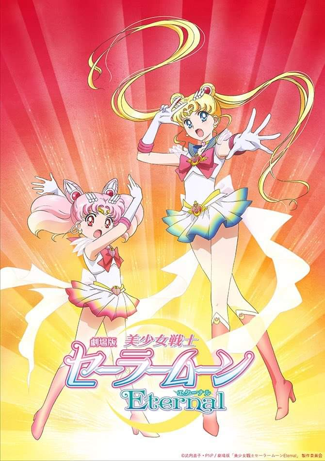 Sailor Moon Eternal Teased For 2020