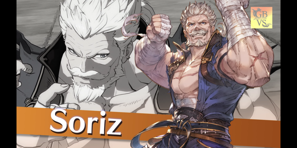 The Pugilist Papa Soriz Debut Trailer For Granblue Fantasy Versus